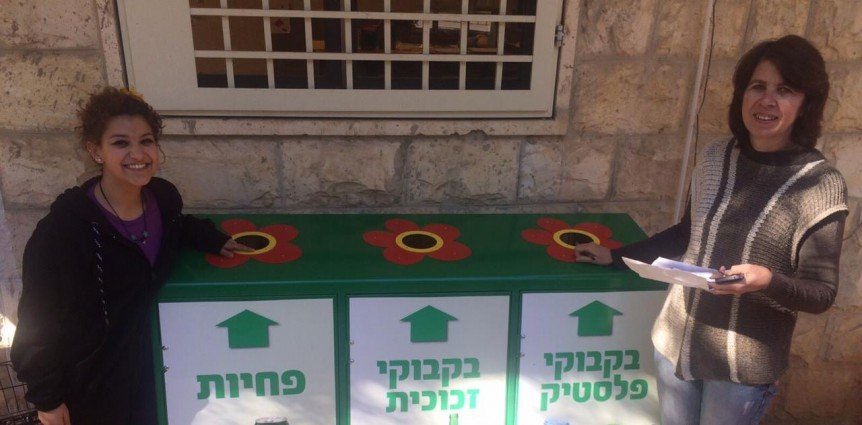 Image of the new JAIS Recycling Container